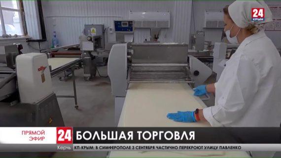 Новости Керчи. Выпуск от 02.09.21