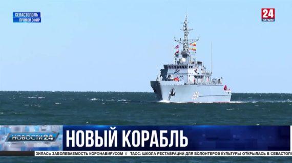 В Севастополь прибыл новый корабль противоминной обороны «Владимир Емельянов»
