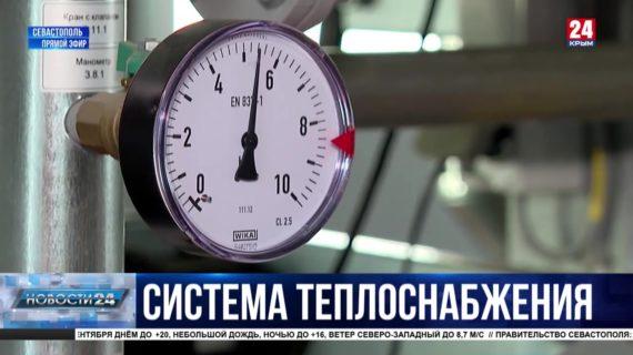 В Севастополе построили новую модульную котельную. 12 тысяч человек теперь с теплом
