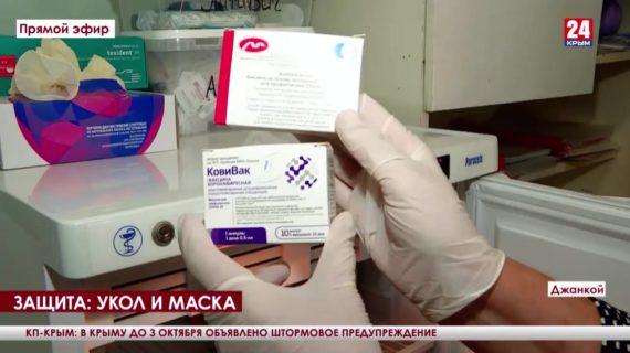 Почти 20 тысяч жителей Джанкоя и района привили от коронавируса. Соблюдают ли на Севере Крыма масочный режим?