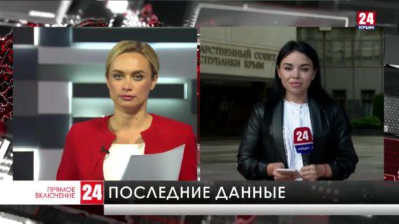 39,33% крымчан проголосовали на выборах в Государственную Думу России