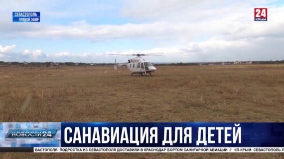 Новости Севастополя. Выпуск от 23.09.21