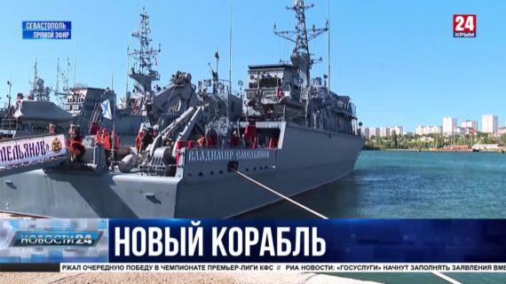 Новости. Севастополя. Выпуск от 06.09.21