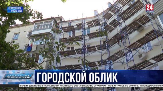 Новости Севастополя. Выпуск 09.09.21