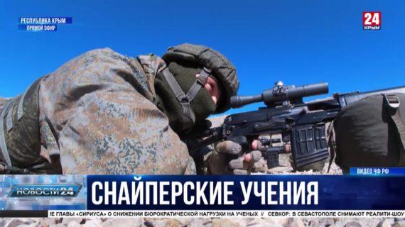 Новости Севастополя. Выпуск 10.09.21