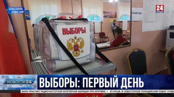 Новости Севастополя. Выпуск от 17.09.21