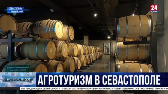 Новости Севастополя. Выпуск от 20.09.21