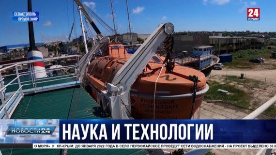 Новости Севастополя. Выпуск от 21.09.21