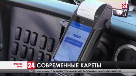 На ялтинские маршруты вышли новые автобусы. Какие требования выдвинули перевозчикам?