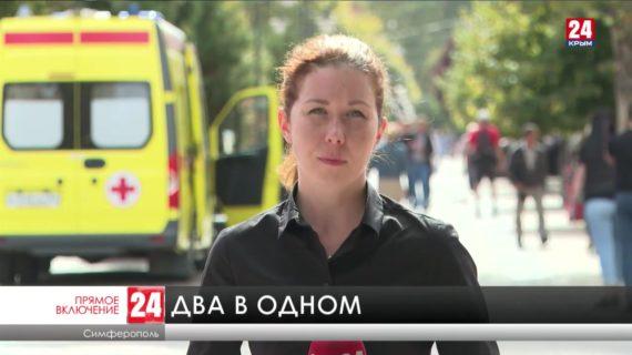 Крымчане смогут привиться на предвыборных участках