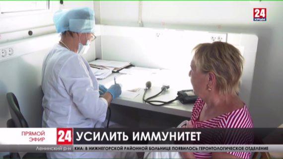 Иммунный ответ. Где на Керченском полуострове можно ревакцинироваться от коронавируса?