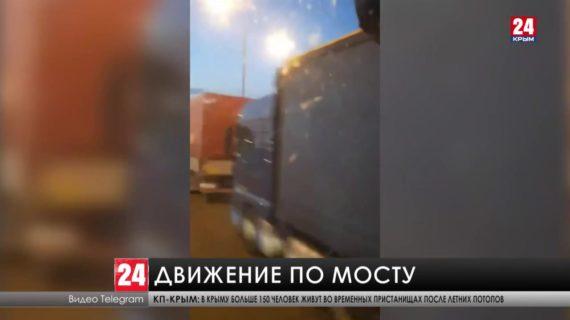 Этой ночью на подъезде к Крымскому мосту образовалась пробка