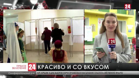 Как проходит голосование в Симферопольском районе?
