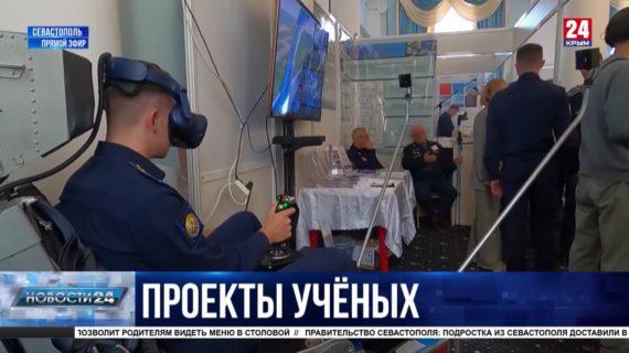 В Севастополе открыли Международный салон инноваций «Новое время»