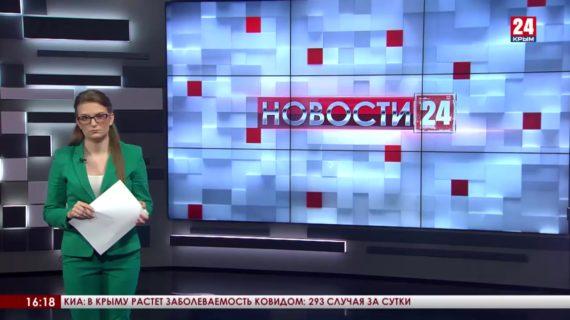 Два свободных кресла. Вице-премьер Евгений Кабанов и министр строительства и архитектуры Михаил Храмов покинули свои посты