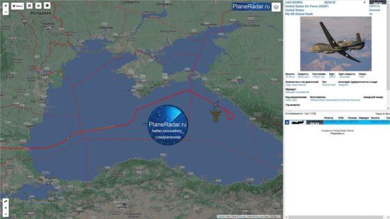 У берегов Крыма заметили беспилотник США