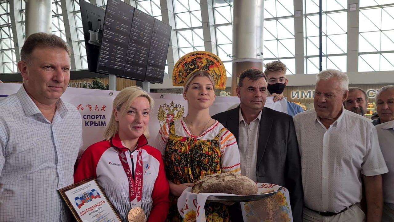 Крымчанка, завоевавшая две медали на Паралимпиаде, вернулась в Симферополь