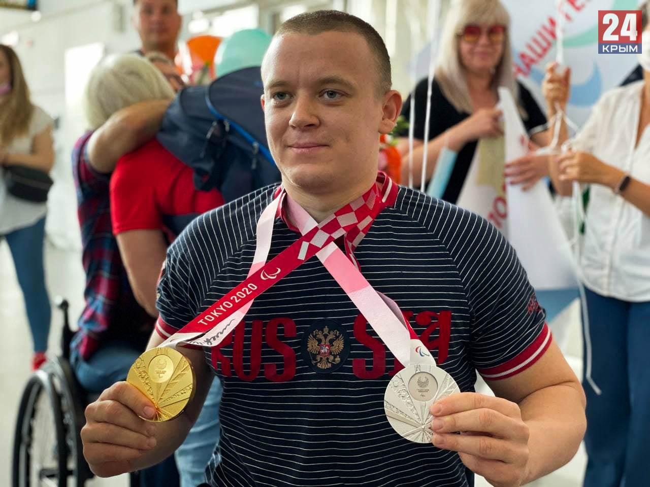 В Крыму торжественно встретили севастопольского пловца, который завоевал золото на Паралимпиаде в Токио