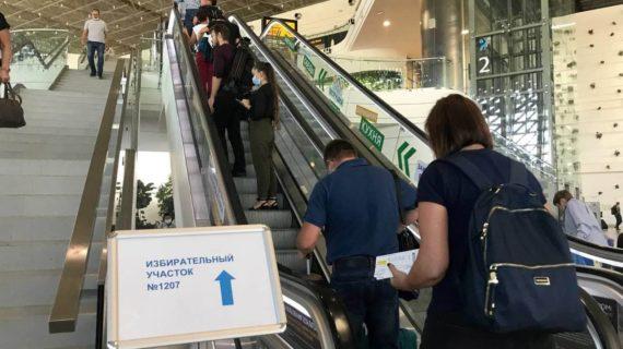 В аэропорту Симферополя работает избирательный участок. ФОТО