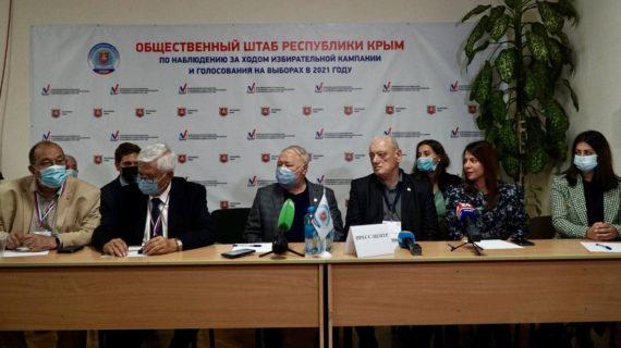 Эксперт из Франции посоветовал жителям Европы приехать в Крым