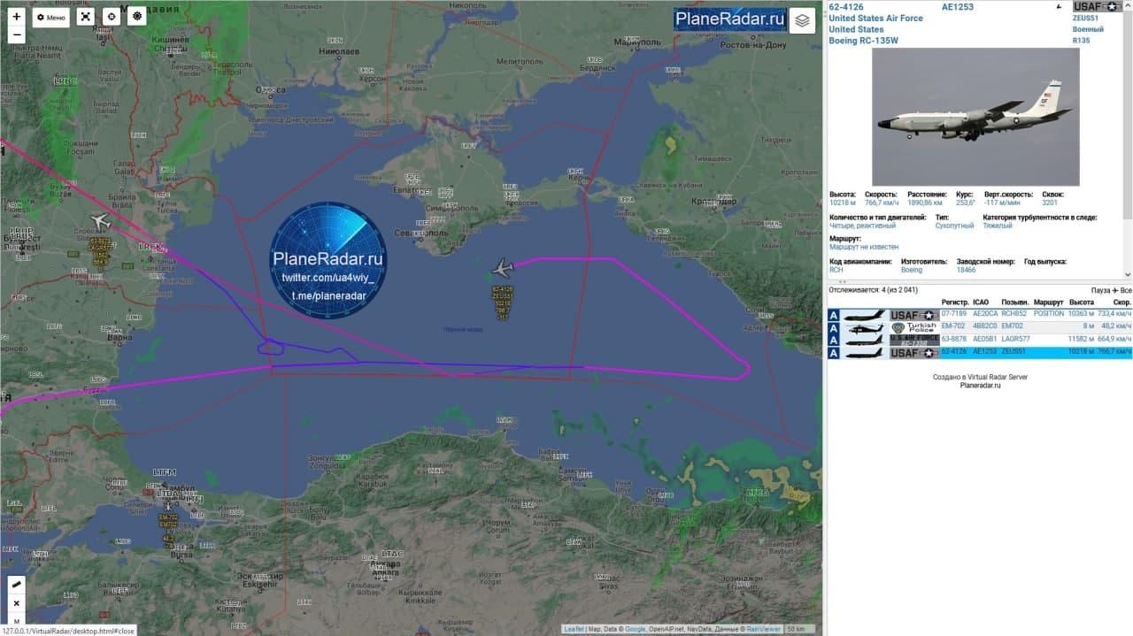 Вблизи Крыма снова заметили американский самолет-разведчик