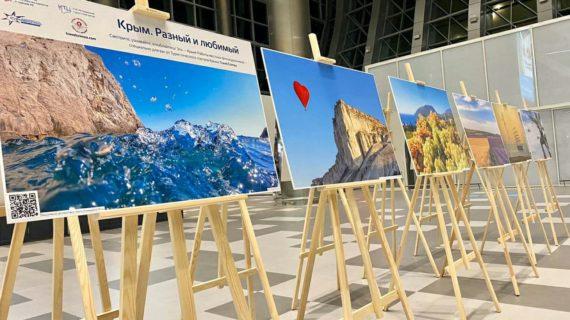 В аэропорту Симферополя открылась фотовыставка достопримечательностей Крыма