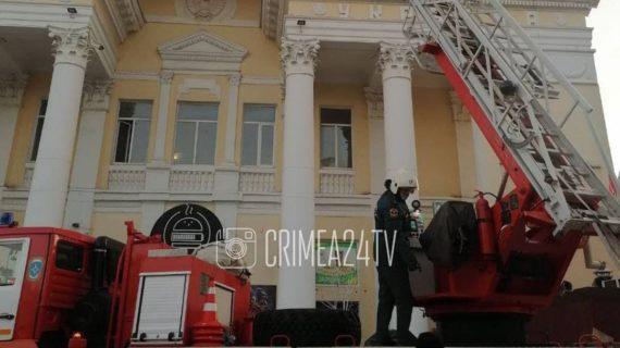 Условный пожар потушили спасатели в керченском кинотеатре