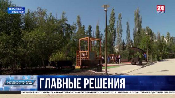 Какие решения приняли на заседании правительства Севастополя?