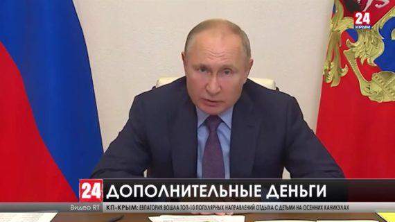 Единовременные выплаты в 10 тысяч рублей получили почти 40 миллионов пенсионеров