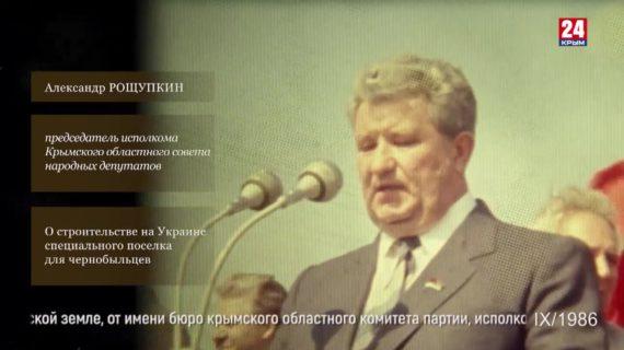 Голос эпохи. Выпуск № 179. Александр Рощупкин