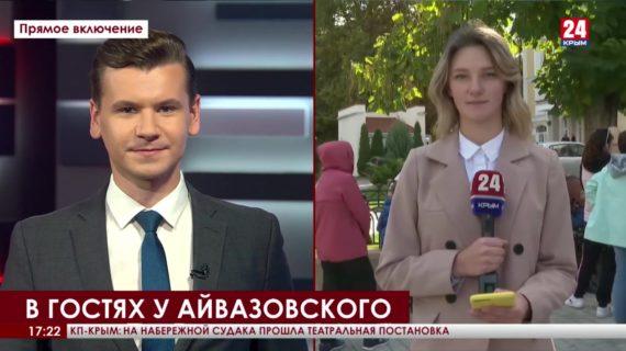 Благотворительный бал «В гостях у Айвазовского» стартовал в Феодосии