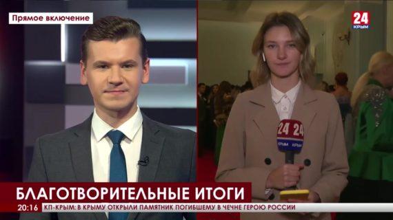 В Феодосии завершился второй взрослый «Бал у Айвазовского»