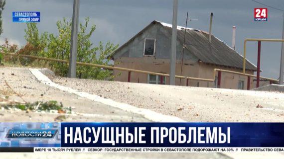 Заброшенные здания, отсутствие связи и проблемы с регистрацией земли. Как будут решать проблемы жителей села Родного и Верхнесадового?