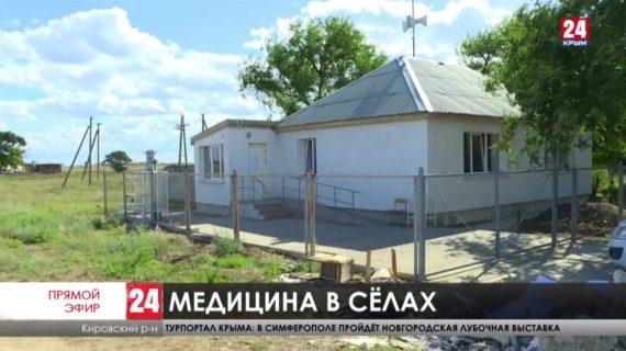 Медицина по-новому. В Кировском районе создают комфортные условия для сельских врачей