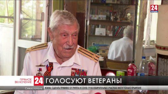Как проходит голосование крымчан на дому?