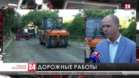 В Симферополе на улице Киевской дорогу будут ремонтировать по ночам