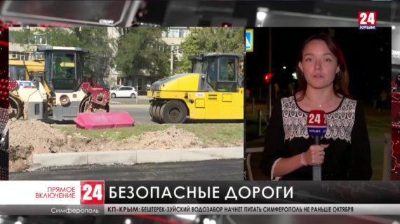 Крым в десятке лидеров среди регионов России по обновлению асфальтового покрытия