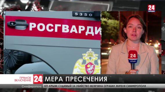 Киевский районный суд Симферополя вынес меру пресечения подозреваемым в повреждении газопровода