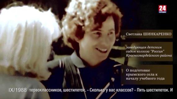 Голос эпохи. Выпуск № 175. Светлана Шинкаренко