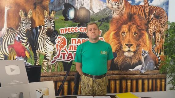 Зубков прокомментировал инцидент с годовалым ребёнком в «Тайгане»