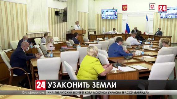 В крымские муниципальные бюджеты поступило больше 12 миллиардов рублей