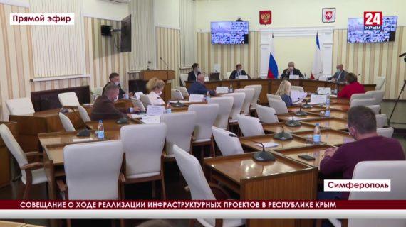 Совещание о ходе реализации инфраструктурных проектов в РК 30.09.21