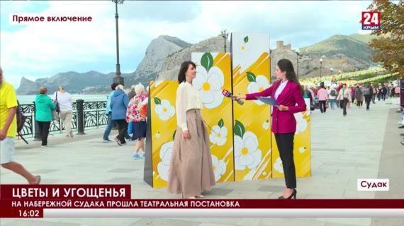 В Судаке проходит акции «Белый цветок». Чем порадовали гостей и жителей города?