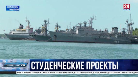Исследовательское судно Севастопольского госуниверситета спустили на воду в Санкт-Петербурге