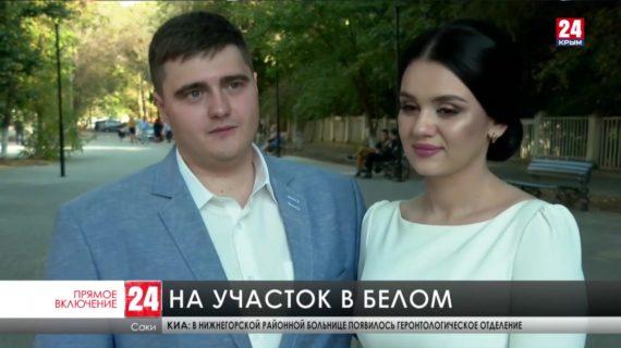 В белом платье на избирательный участок. В городе Саки свой гражданский долг исполнили молодожёны