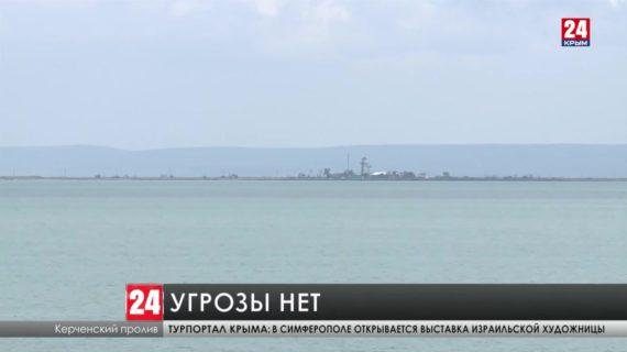 В Чёрном море недалеко от порта «Тамань»  произошёл разлив мазута