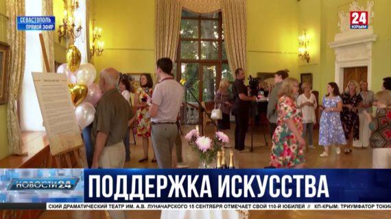 Севастопольскому драматическому театру имени Луначарского- 110 лет