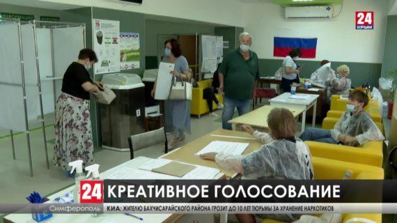 Сделать прививку и побывать на импровизированном концерте. Где в Крыму открылись необычные пункты голосования?