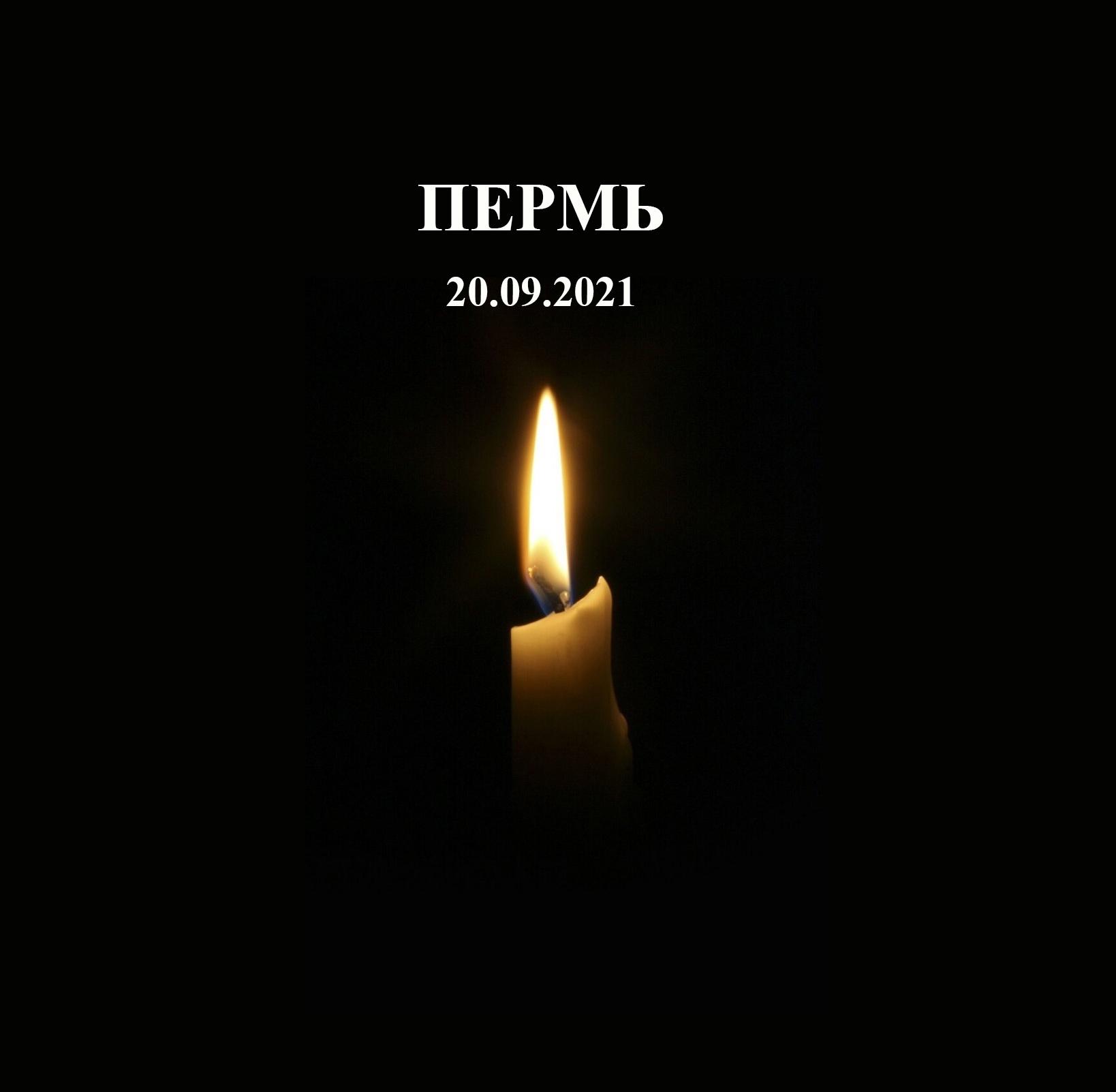Глава Крыма выразил соболезнования пострадавшим и семьям погибших в Перми