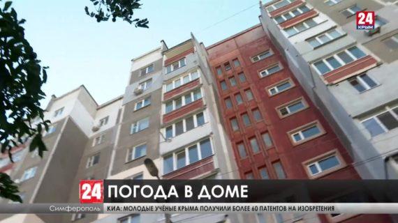 Борьба за достойные условия. Почему крымчане жалуются на работу управляющих компаний?